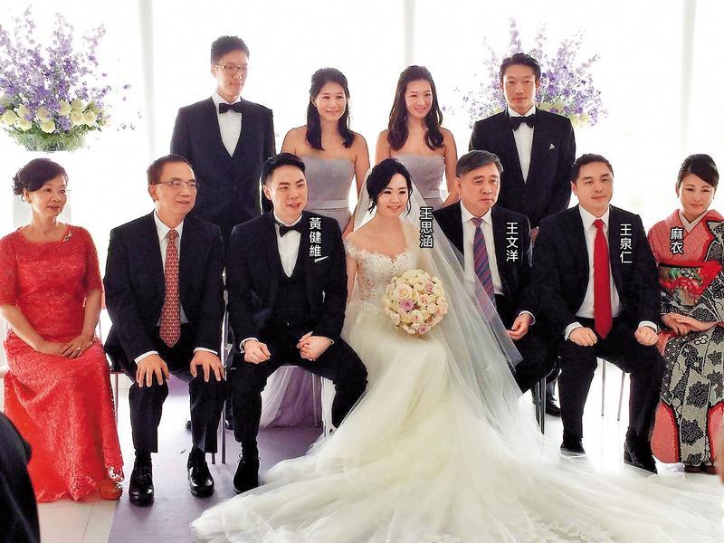 家暴百億千金 王永慶孫女要離婚 他喊價15億加4億豪宅